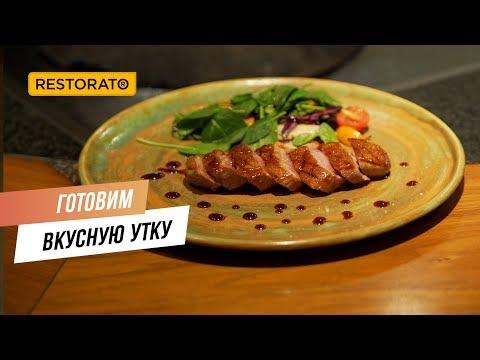 Утиная грудка с овощами за 10 минут | Готовим с Димой Борисовым