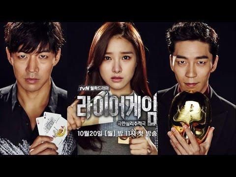 Kyun Woo - Mask (가면) Liar Game OST Lyric Video