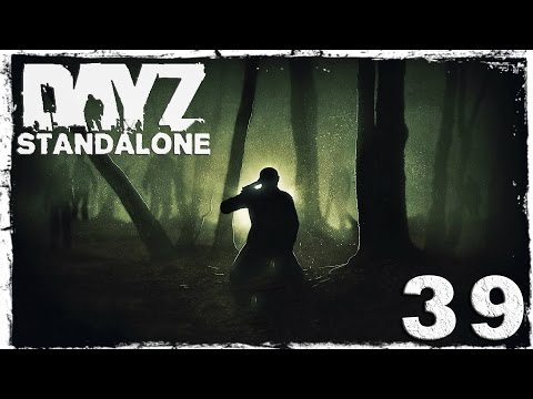 Смотреть прохождение игры [Coop] DayZ Standalone. #39: Навстречу друг-другу.
