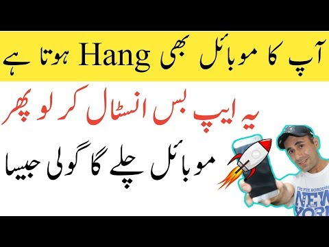 How To Solve Hanging Problem In Android Mobile 2019 Ccleaner App