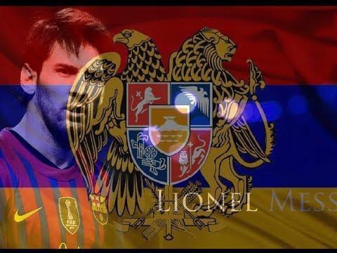 Lionel Messi-Լիոնել Մեսսի հայկական արմատները