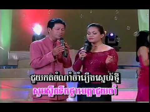 Khmer Song-Los Ksai Bong Snae
