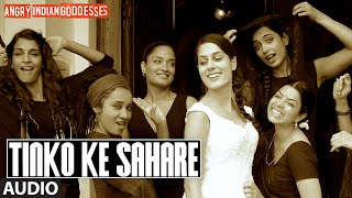 """Tinko Ke Sahare"" Full Song (Audio) 