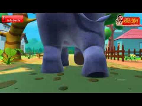 Elephant king Poyam