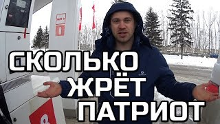 видео УАЗ Хантер: расход топлива на 100 км [отзывы владельцев]