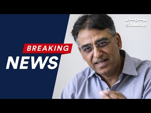 Breaking News   No truth in reports on Asad Umar's removal as finance minister   SAMAA TV