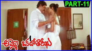 Video Ammo Okato Tariku Telugu Full Movie Part-11/15 || LB Sriram, Srikanth ,Raasi download MP3, 3GP, MP4, WEBM, AVI, FLV Agustus 2017