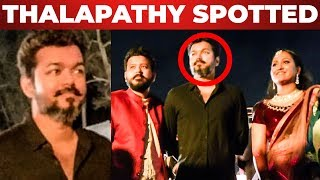 Thalapathy Vijay Spotted at Marriage Reception