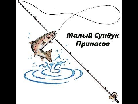 Награда за рыбалку(малый сундук) -  Cadmus - Ruoff - Lineage II Grand Crusade