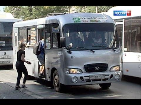 Война за маршрут 85а: самое популярное в Ростове направление оказалось под угрозой
