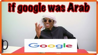 Zubair Sarookh -If google was Arab