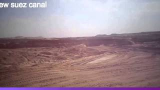 Archive new Suez Canal November 17, 2014