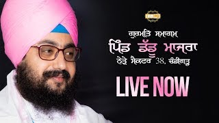 Live Streaming | Daddu Majra | Chandigarh | 14 Sep 2019 | Day 1 | Dhadrianwale