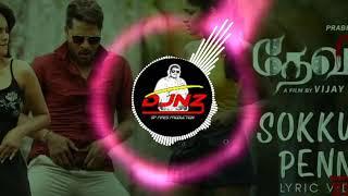 Sokkura Penne Devi 2 Song Remix by DjNz Sp Fires Production