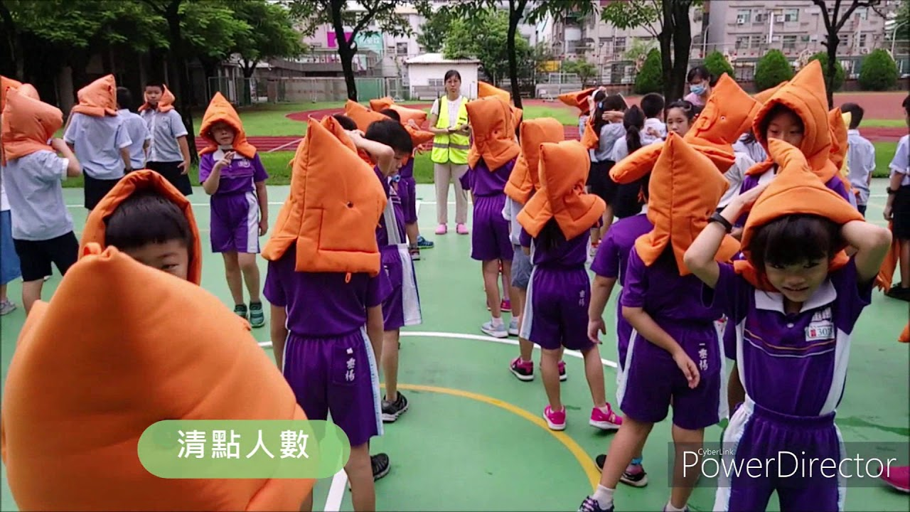 垂楊國小108學年度上學期全校疏散演練 - YouTube