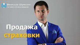 видео Страхование Мини КАСКО в Росгосстрах