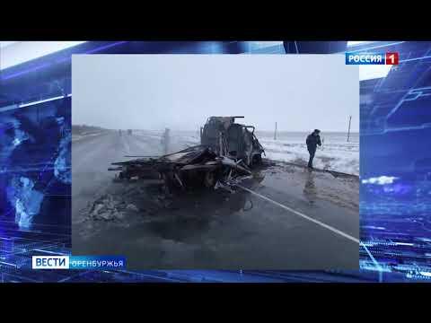 4 человека погибли в ДТП на трассе «Оренбург-Акбулак»