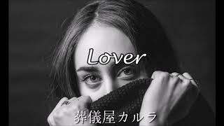 download love and war fleurie mp3