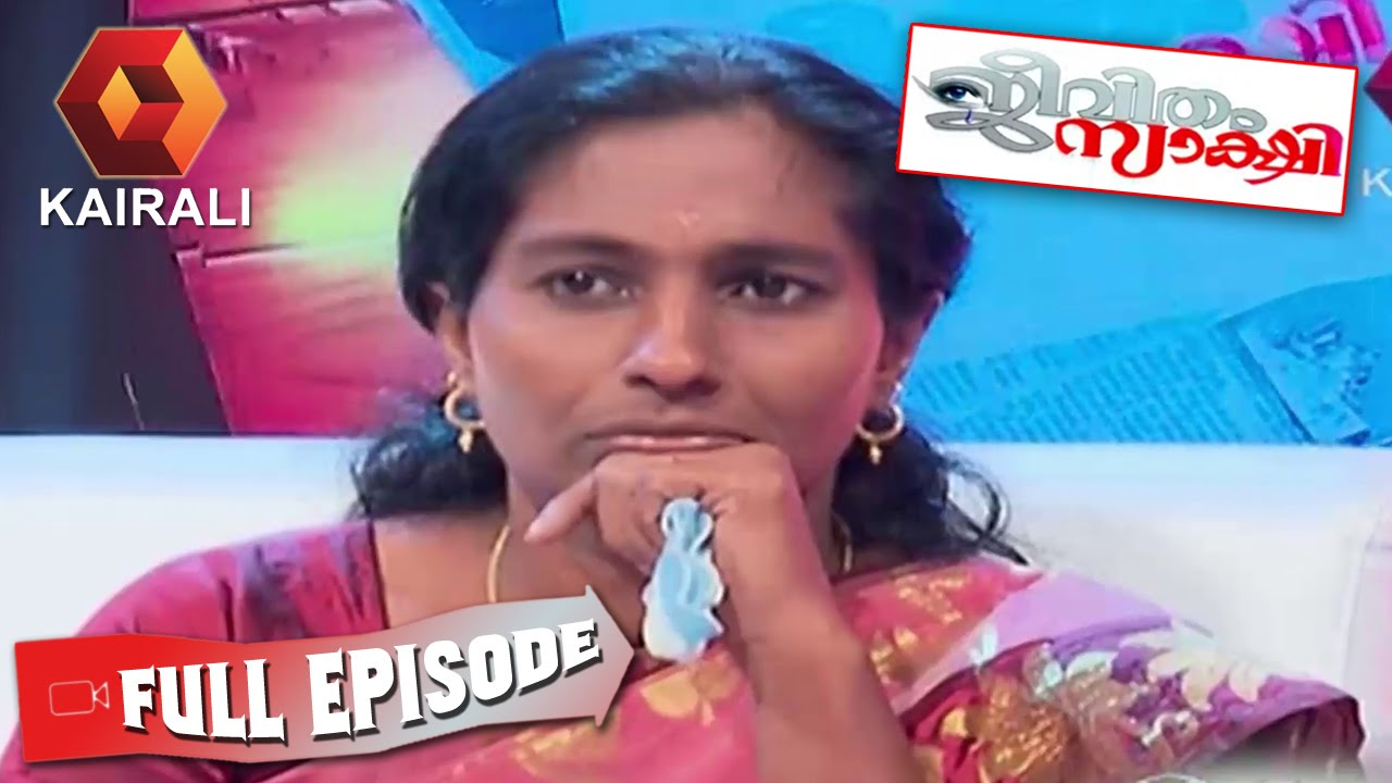 Jevitham Sakshi 25 05 2015 Full Episode
