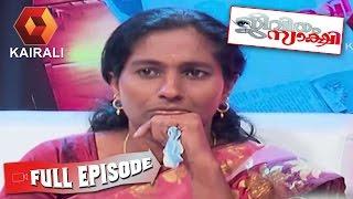 Jevitham Sakshi 25 05 2015 Full Episode