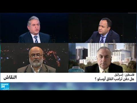 فلسطين-إسرائيل: هل دفن ترامب اتفاق أوسلو؟  - نشر قبل 2 ساعة