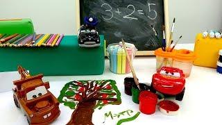Мультики с машинками. Маквин готовит Мэтра к школе.