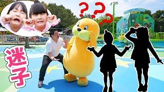 ひとりぼっち...遊園地に行ったら迷子になっちゃった! in 横浜・八景島シーパラダイス - はねまりチャンネル