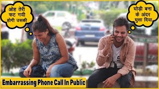 Embarrassing Phone Call In Public Part #5 Ft. The Hungama Films| Funky Joker