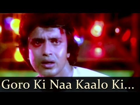Disco Dancer - Kya Tera Kya Mera