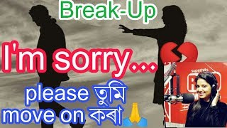 I'm sorry Rj pahi break up love story || please move on  || by jonaki Entertainment