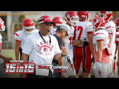 16in16 Football Preview: Kahuku Red Raiders (2018)