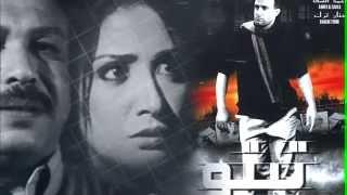 El7ekaya - اغنية الحكاية من فيلم تيتو | هشام نزية