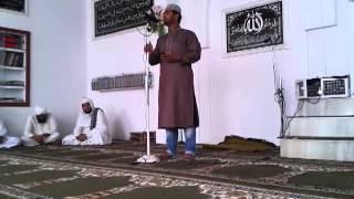 Alvida mahe ramdaan recited by Najam Mehdi