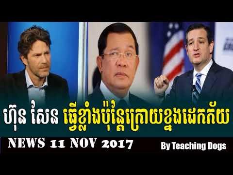 Cambodia News Today RFI Radio France International Khmer Evening Saturday 11/11/2017