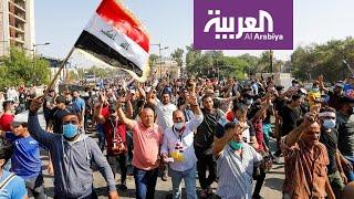 هتافات متظاهري كربلاء ضد ايران بعد فوز العراق