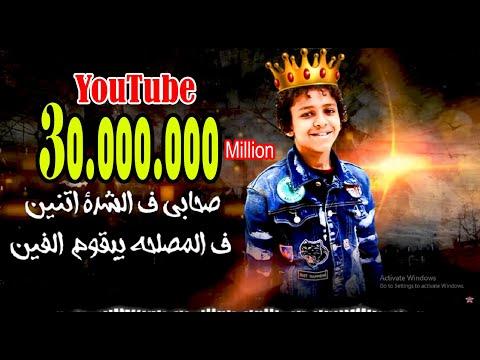 اغنيه اصحابي فى الشده اتنين 2019   حسن البرنس الحان بوده محمد توزيع الريس