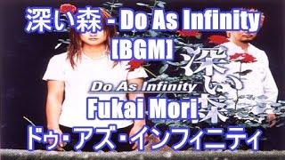 深い森 - Do As Infinity[BGM]Fukai Mori - ドゥ・アズ・インフィニティ 日本テレビ アニメ 犬夜叉 Inu Yasha エンディング