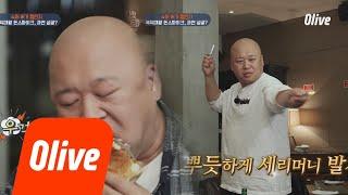 One Night Food Trip 2018 돈스파이크, ′6,000kcal 슈퍼 버거′ 먹어치웠다!! (리스펙) 180501 EP.10