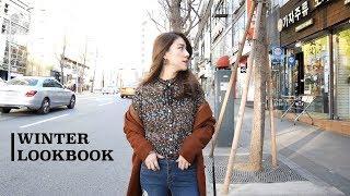 接近零度怎麼穿?韓國七套不怕冷穿搭! | Winter Outfits Lookbook