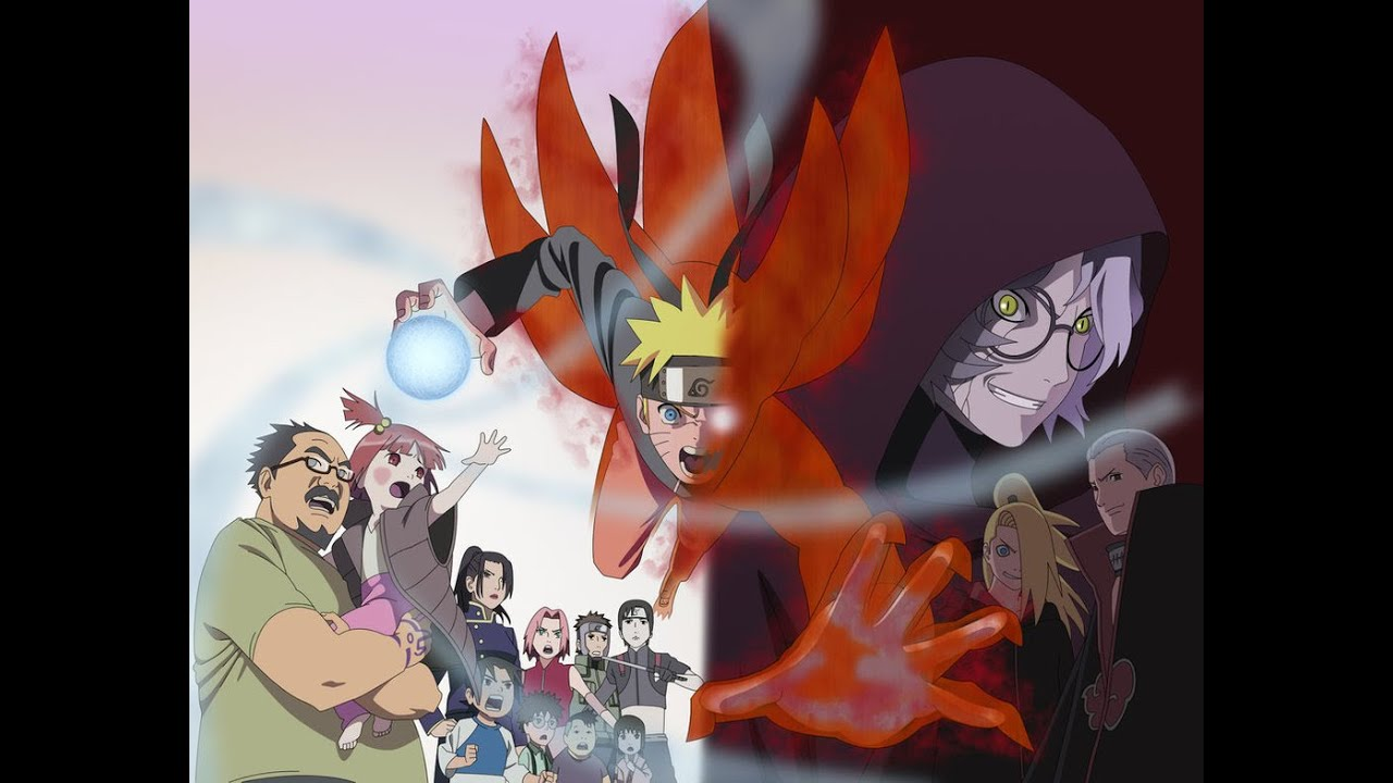 Naruto Chikara