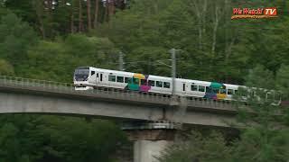 E257系特急あずさ 新立場川橋梁を行く