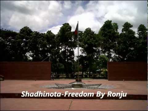 Shadhinota By Ronju