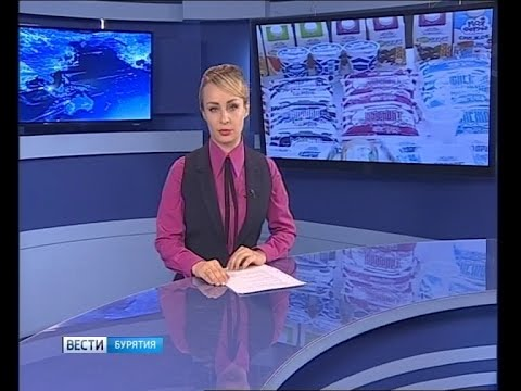 Вести Бурятия. 09-00 Эфир от 21.01.2017