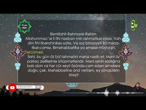 Mübarək Ramazan ayının 9-cu gününün duası Kərbəlayı Kamal
