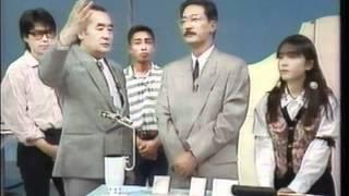 大竹まことのただいま!PCランド(ゲストDr.中松、真璃子)前編