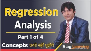 Regression Analysis| Part 1 of 4 by Vijay Adarsh || Stay Learning (HINDI) | (हिंदी)