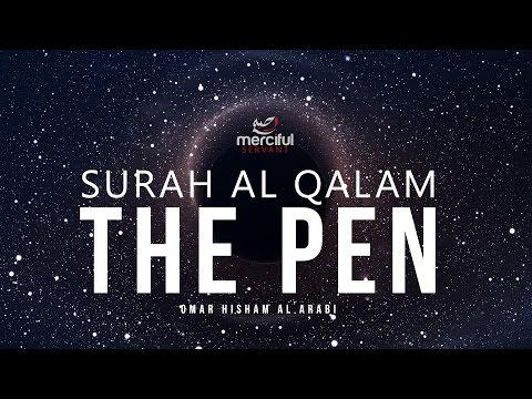 Soul Touching Quran Recitation - The Pen (Al Qalam)
