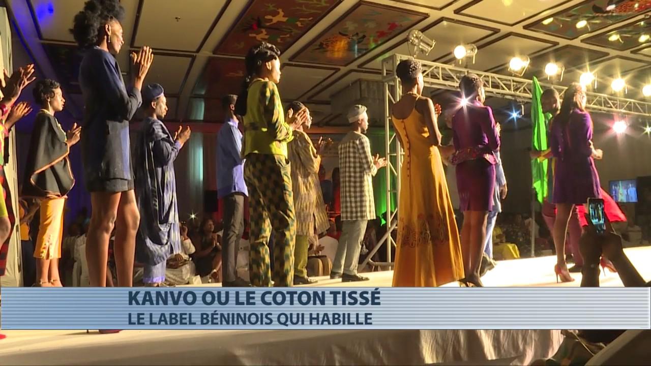 Kanvô : le label du pagne tissé officiellement lancé - YouTube