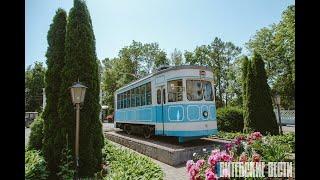 122 года со дня открытия трамвайного движения в Витебске