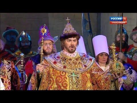 Церемония открытия Года театра в России 13.12.2018